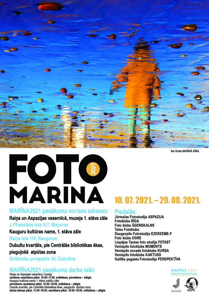 """Fotogrāfiju izstāde """"Foto Marīna 2021"""""""
