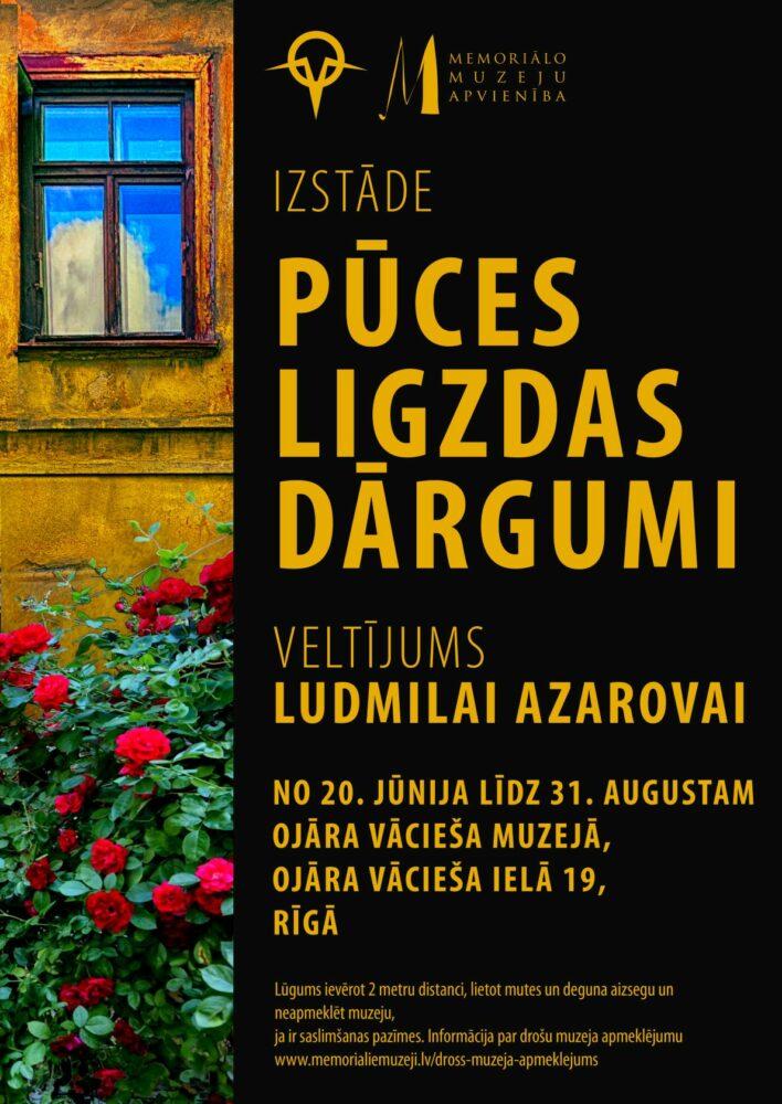 """Izstādes afišā attēlota fotogrāfija ar muzeja ēkas daļu - durvīm un logu -, kurai priekšā aug kupls rožu krūms. Izstāde """"Pūces ligzdas dārgumi"""" aplūkojama no 29. jūnija līdz 31. augustam Ojāra Vācieša muzejā, Ojāra Vācieša ielā 19, Rīgā."""