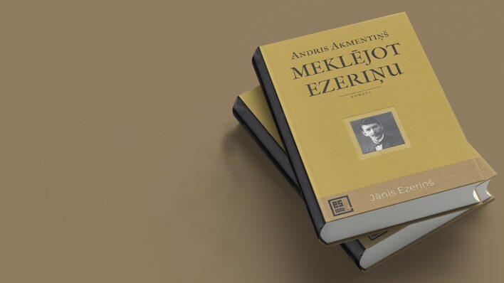 """Afišā redzama Andra Akmentiņa grāmata """"Meklējot Ezeriņu"""". Saruna ar Andri Akmentiņu 23. septembrī plkst. 18.00 Andreja Upīša memoriālajā muzejā."""